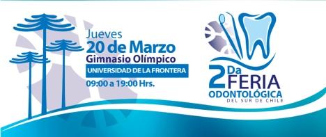 II-Feria-Odontologica-del-Sur